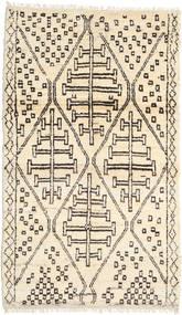 Alfombra Barchi / Moroccan Berber - Afganistan ORIC18