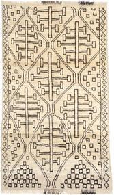 Barchi / Moroccan Berber - Afganistan szőnyeg ORIC15