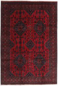 Afghan Khal Mohammadi-matto ABCZD133