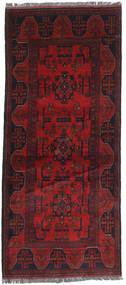 Afghan Khal Mohammadi Tæppe 81X189 Ægte Orientalsk Håndknyttet Tæppeløber Mørkerød/Rød (Uld, Afghanistan)