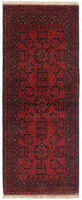 アフガン Khal Mohammadi 絨毯 ABCZD51