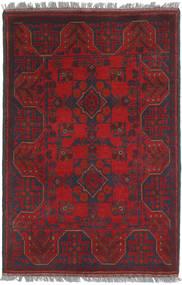 アフガン Khal Mohammadi 絨毯 ABCZD5