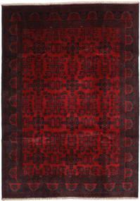 アフガン Khal Mohammadi 絨毯 ABCZD116
