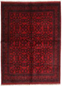 Afghan Khal Mohammadi carpet ABCZD90