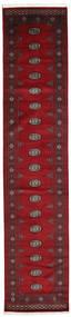 Pakistan Bokhara 2Ply Matto 78X367 Itämainen Käsinsolmittu Käytävämatto Tummanpunainen/Punainen (Villa, Pakistan)