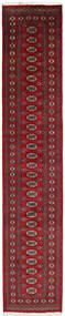 Pakistan Bokhara 2Ply Rug 76X391 Authentic  Oriental Handknotted Hallway Runner  Dark Red (Wool, Pakistan)