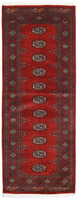Pakistan Bokhara 2Ply Rug 79X201 Authentic  Oriental Handknotted Hallway Runner  Dark Red/Rust Red (Wool, Pakistan)