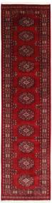 Pakistan Bokhara 3Ply Teppe 76X300 Ekte Orientalsk Håndknyttet Teppeløpere Mørk Rød/Rød (Ull, Pakistan)