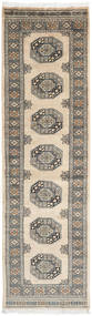 Pakistan Bokhara 3Ply Rug 77X270 Authentic  Oriental Handknotted Hallway Runner  Light Brown/Dark Grey (Wool, Pakistan)