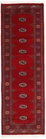 Pakistan Bokhara 3Ply Matto 79X237 Itämainen Käsinsolmittu Käytävämatto Tummanpunainen/Punainen (Villa, Pakistan)