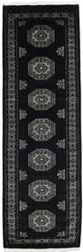 Pakistan Bokhara 3Ply Rug 82X256 Authentic  Oriental Handknotted Hallway Runner  Black/Dark Grey (Wool, Pakistan)