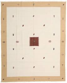 キリム モダン 絨毯 245X305 モダン 手織り ベージュ/暗めのベージュ色の (ウール, インド)