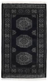Pakistan Bokhara 3ply carpet RXZU430