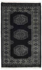 Pakistan Bokhara 3ply carpet RXZU431