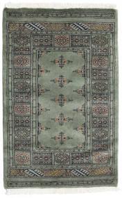 Pakistan Bokhara 3ply carpet RXZU424