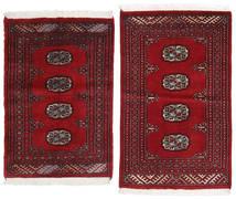 Pakistan Bokhara 2ply carpet RXZU58