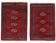 Pakistan Bokhara 2ply carpet RXZU57