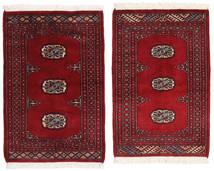 Pakistan Bokhara 2ply carpet RXZU42