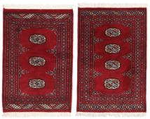 Pakistan Bokhara 2ply carpet RXZU63