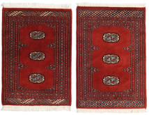 Pakistan Bokhara 2Ply Rug 61X91 Authentic  Oriental Handknotted Dark Red (Wool, Pakistan)