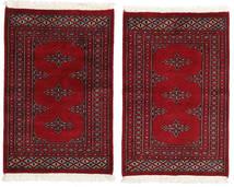 Pakistan Bokhara 2ply carpet RXZU120