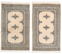 Pakistan Bokhara 2Ply Matta 62X100 Äkta Orientalisk Handknuten Ljusbrun/Beige (Ull, Pakistan)