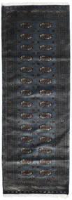 パキスタン ブハラ 2Ply 絨毯 80X223 オリエンタル 手織り 廊下 カーペット 濃いグレー/紺色の (ウール, パキスタン)
