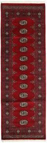 Pakistan Bokhara 2Ply Rug 77X237 Authentic  Oriental Handknotted Hallway Runner  Dark Red/Dark Brown (Wool, Pakistan)