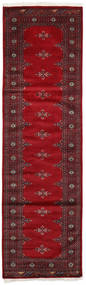 Pakistan Bokhara 2Ply Matto 77X266 Itämainen Käsinsolmittu Käytävämatto Punainen/Tummanpunainen (Villa, Pakistan)