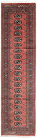 Pakistan Bokhara 2Ply Rug 77X292 Authentic  Oriental Handknotted Hallway Runner  Dark Red/Rust Red (Wool, Pakistan)