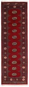 Pakistan Bokhara 2Ply Rug 79X247 Authentic  Oriental Handknotted Hallway Runner  Dark Red/Dark Brown (Wool, Pakistan)