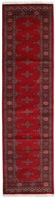 Pakistan Bokhara 2Ply Tæppe 78X286 Ægte Orientalsk Håndknyttet Tæppeløber Mørkerød/Rød (Uld, Pakistan)