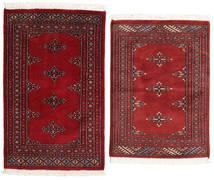 Pakistan Bokhara 2Ply Matta 63X87 Äkta Orientalisk Handknuten Mörkröd/Röd (Ull, Pakistan)