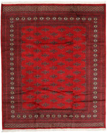 Pakistan Bokhara 2Ply Teppe 198X238 Ekte Orientalsk Håndknyttet Mørk Rød/Rød (Ull, Pakistan)