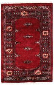 Pakistan Bokhara 3Ply Rug 80X122 Authentic  Oriental Handknotted Dark Red/Crimson Red (Wool, Pakistan)