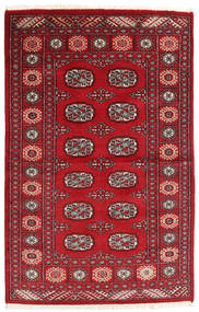 Pakistan Bokhara 3Ply Rug 96X151 Authentic  Oriental Handknotted Dark Red/Crimson Red (Wool, Pakistan)