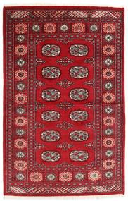 Pakistan Bokhara 3Ply Rug 96X151 Authentic  Oriental Handknotted Dark Red/Crimson Red (Wool, Pakistan)