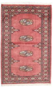 Pakistan Bokhara 3Ply Rug 91X143 Authentic  Oriental Handknotted Dark Beige/Purple (Wool, Pakistan)