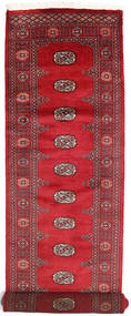 Pakistan Bokhara 3Ply Rug 78X357 Authentic  Oriental Handknotted Hallway Runner  Crimson Red/Dark Red (Wool, Pakistan)