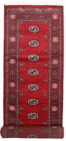 Pakistan Bokhara 2Ply Tæppe 80X378 Ægte Orientalsk Håndknyttet Tæppeløber Mørkerød/Rød (Uld, Pakistan)