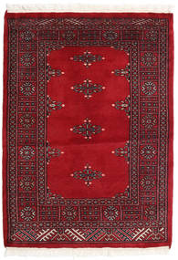 Pakistan Bokhara 2Ply Rug 82X113 Authentic  Oriental Handknotted Crimson Red/Dark Red (Wool, Pakistan)