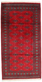 Pakistan Bokhara 2Ply Rug 94X181 Authentic  Oriental Handknotted Dark Red/Crimson Red (Wool, Pakistan)
