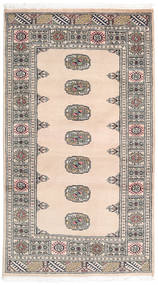 Pakistan Bokhara 2Ply Rug 94X166 Authentic  Oriental Handknotted Light Pink/Dark Grey (Wool, Pakistan)