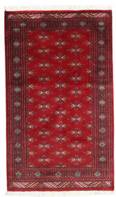 Pakistan Bokhara 2Ply Rug 93X156 Authentic  Oriental Handknotted Crimson Red/Dark Red (Wool, Pakistan)