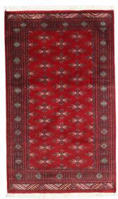 Pakistan Bokhara 2Ply Rug 93X156 Authentic  Oriental Handknotted Crimson Red/Dark Red (Wool, Pakistan)