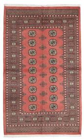 Pakistan Bokhara 2Ply Matto 137X228 Itämainen Käsinsolmittu Tummanpunainen/Tummanruskea (Villa, Pakistan)