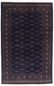 Pakistan Bokhara 2Ply Rug 154X246 Authentic  Oriental Handknotted Dark Purple (Wool, Pakistan)