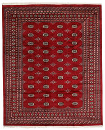 Pakistan Bokhara 2Ply Rug 246X303 Authentic  Oriental Handknotted Dark Red/Crimson Red (Wool, Pakistan)
