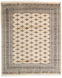 Pakistan Bokhara 2Ply Rug 205X247 Authentic  Oriental Handknotted Light Brown/Beige (Wool, Pakistan)
