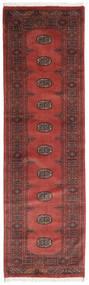 Pakistan Bokhara 3Ply Matto 78X260 Itämainen Käsinsolmittu Käytävämatto Tummanpunainen/Ruskea (Villa, Pakistan)